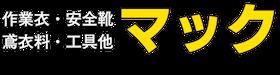 株式会社マック Logo